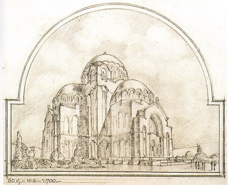 Эскиз будущего храма начала 30-х годов