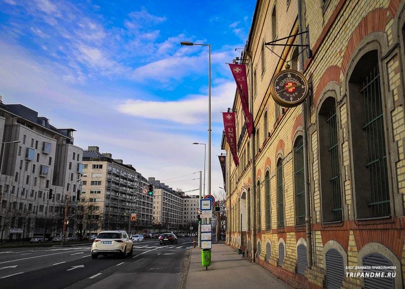 Здание музея и завода Уникум в Будапеште