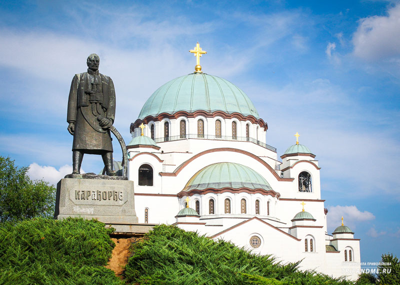 Парк вокруг храма назван в честь сербского князя