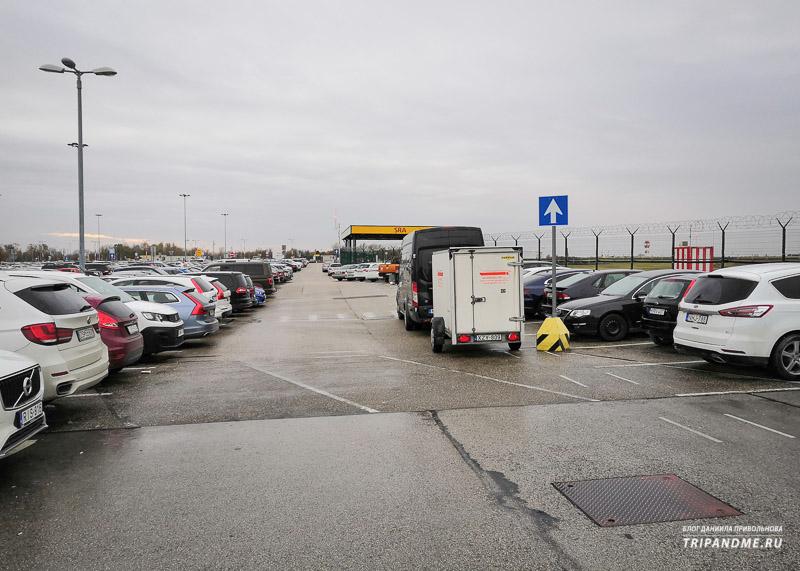 Holiday Parking - самый бюджетный вариант парковки в аэропорту Будапешта