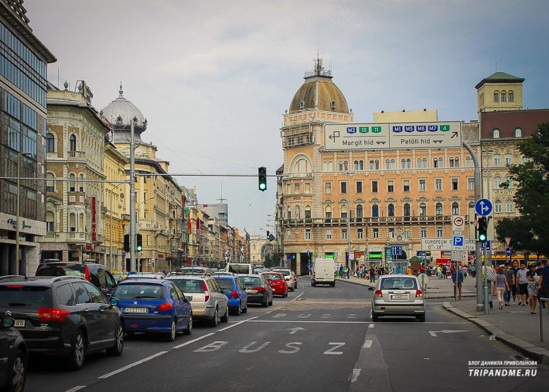 Будапештские улицы города