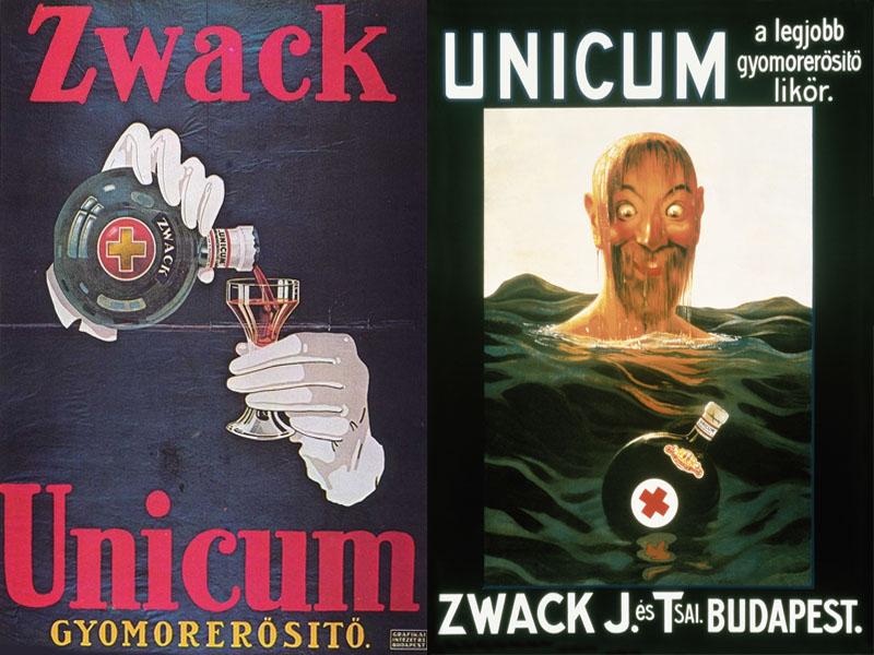 Реклама бальзама Уникум
