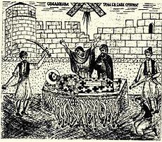 Мощи Святого Саввы сожгли в 1594 году