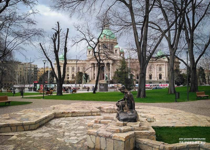 Сербский парламент в Белграде