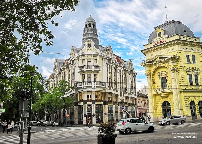 Сегедские здания и их история