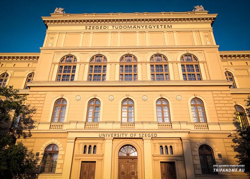 Учебные заведения в Венгрии