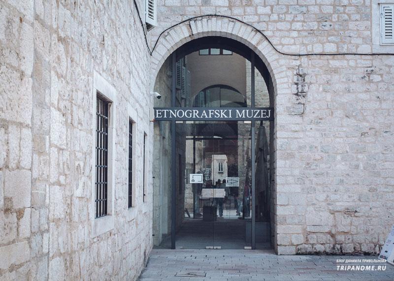 Этнографический музей Сплита
