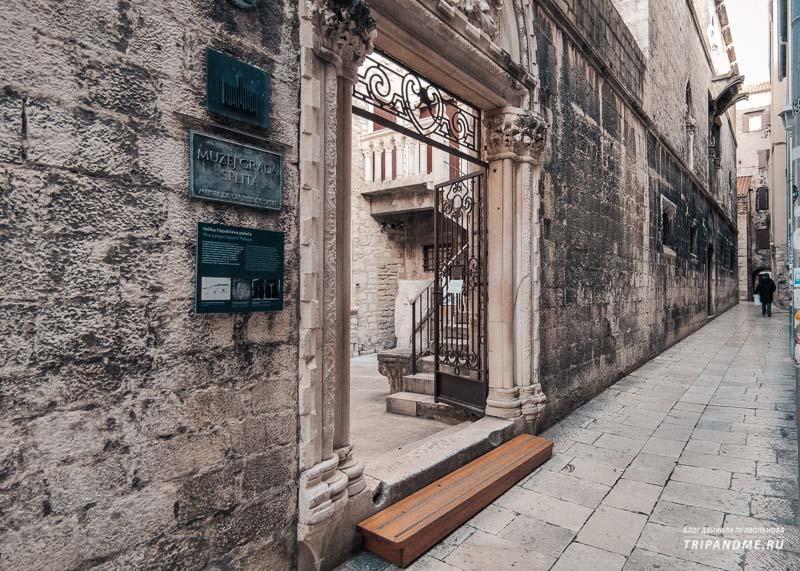Городской музей Сплита
