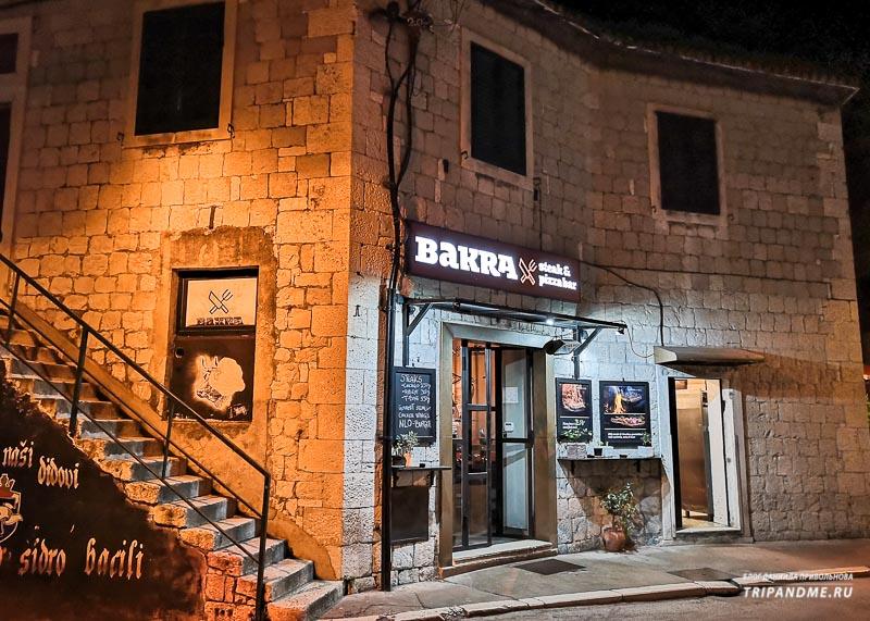 Ресторан Bakra в Сплите