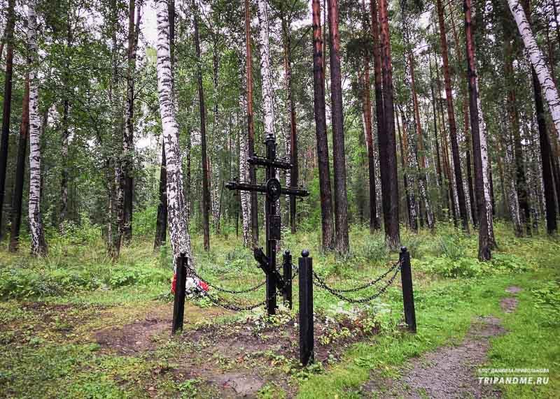Здесь спрятали тела цесаревича Алексея и великой княжны Марии