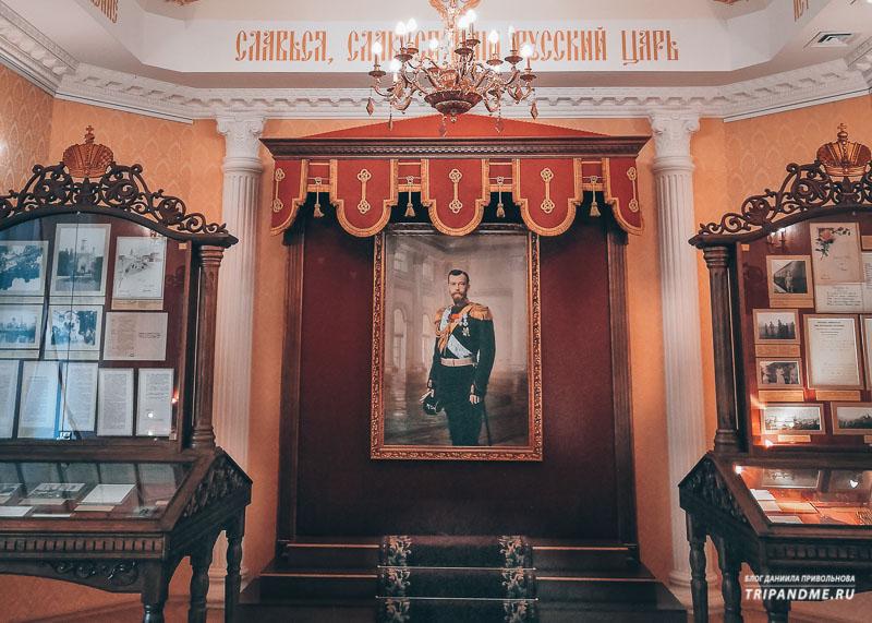 Музей рядом с Храмом на крови в Екатеринбурге
