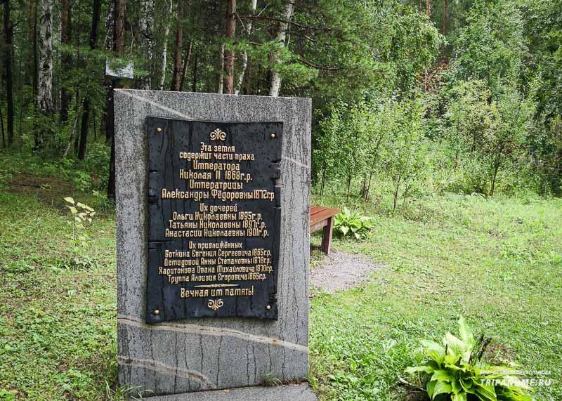 Две могилы на территории мемориала