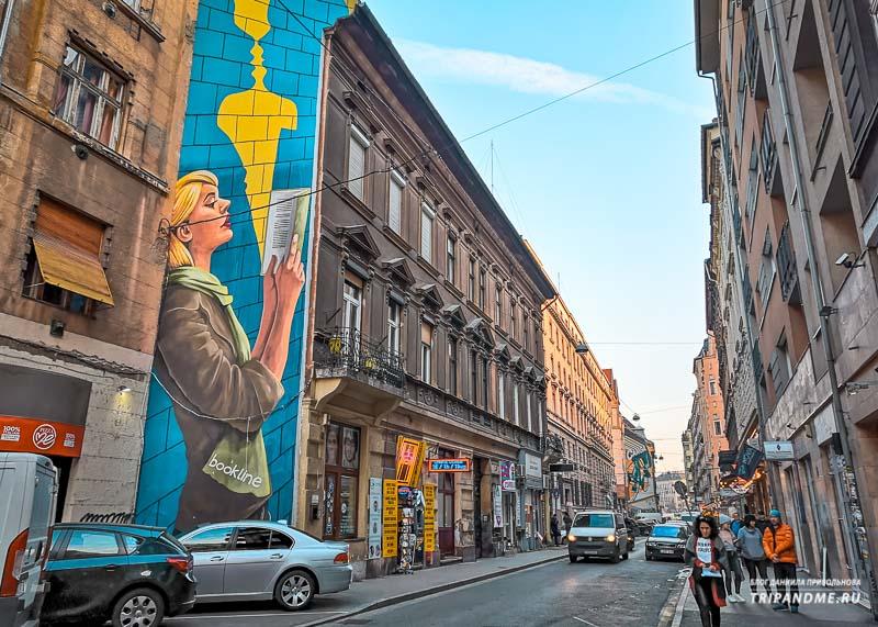 Муралы Еврейского квартада в Будапеште