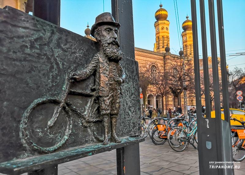 Мини-скульптура у Большой синагоги
