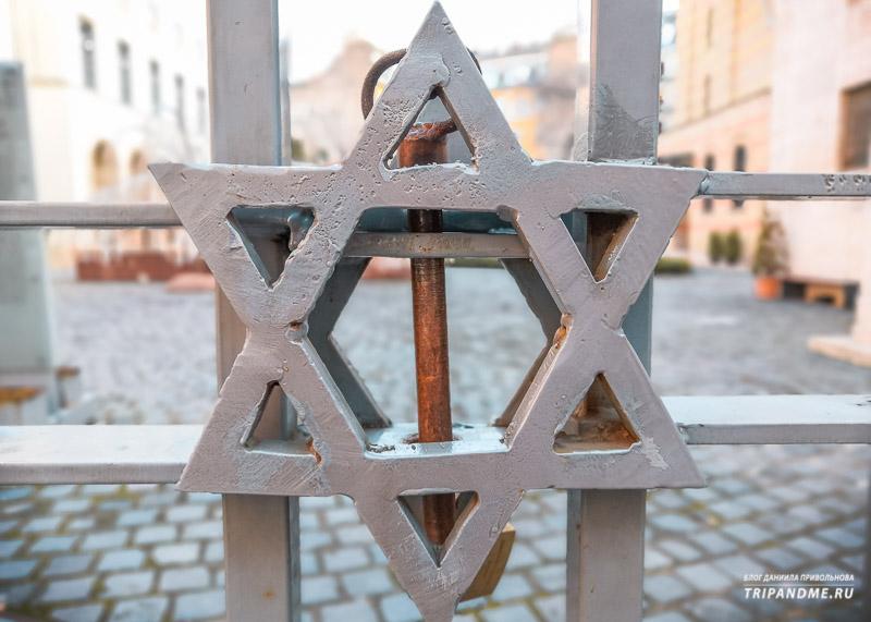 Звезда Давида на заборе Большой синагоги