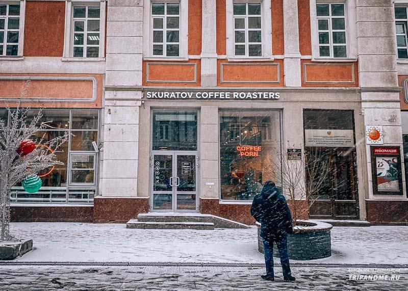 В Нижнем Новгороде много пет-френдли кофеен