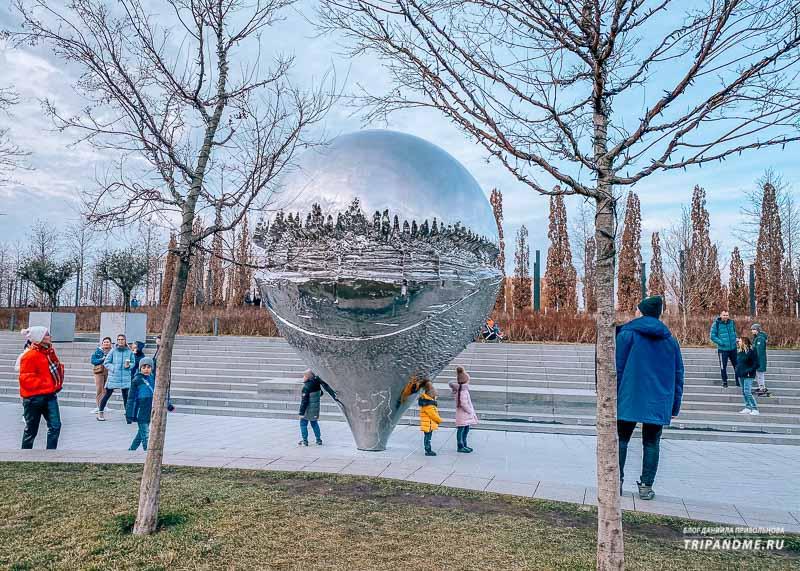Необычная инсталляция в парке Галицкого
