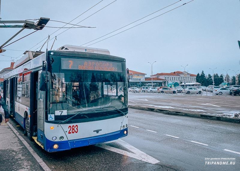 Троллейбус №7 из аэропорта Краснодара