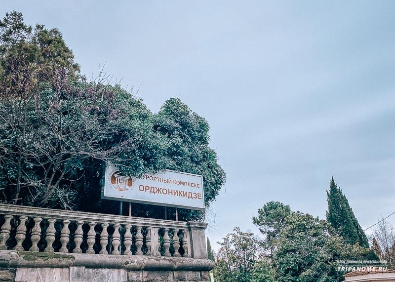 На территории санатория много мест для фотосессии