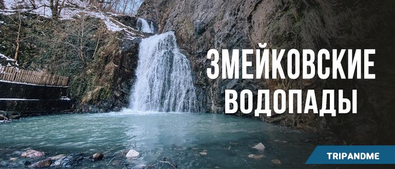 Водопадов в окрестностях Сочи очень много