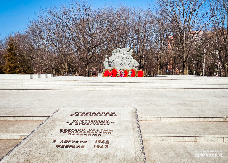 Мемориал жертвами фашизма в парке