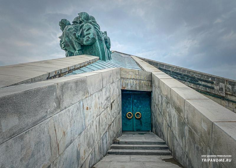 Музей в отличии от мемориала открыт не всегда
