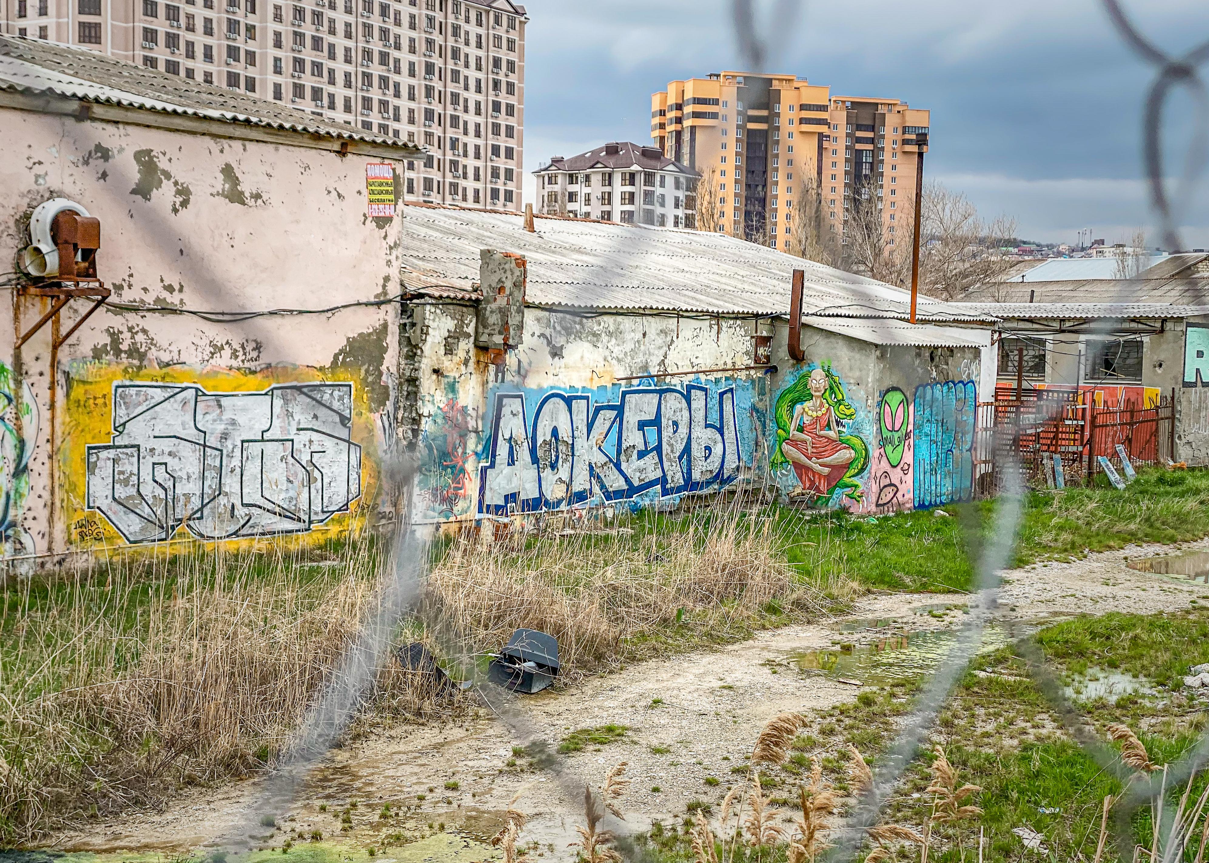 Граффити на заброшенных домах рядом с набережной