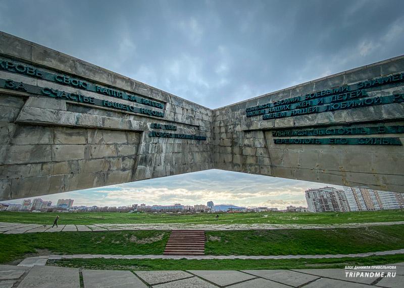 Внутренняя сторона мемориала