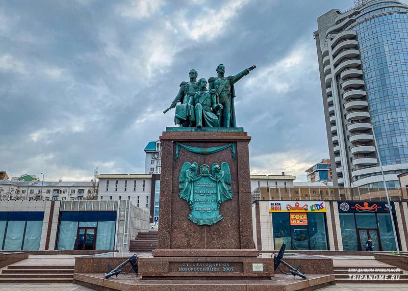 Основателями Новороссийска считают троих человек