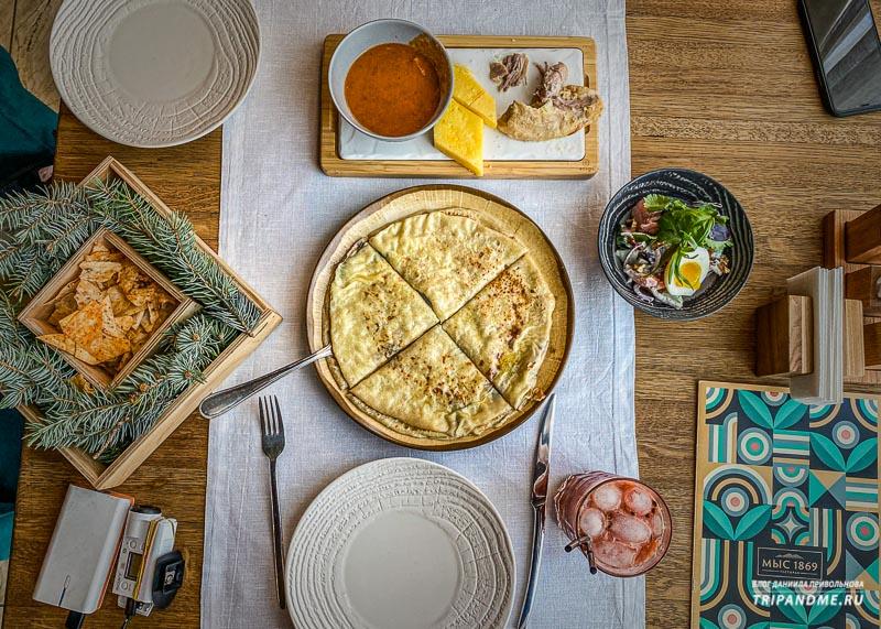 Блюда ресторана Мыс 1869