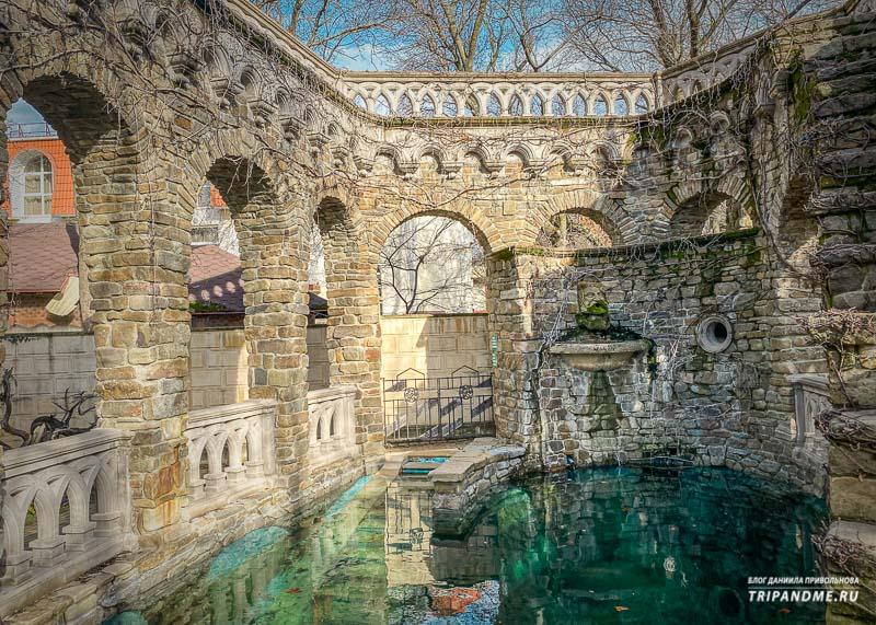 Акведук в Старом парке
