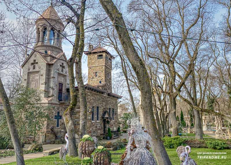 Дом Кавказа в Старом парке