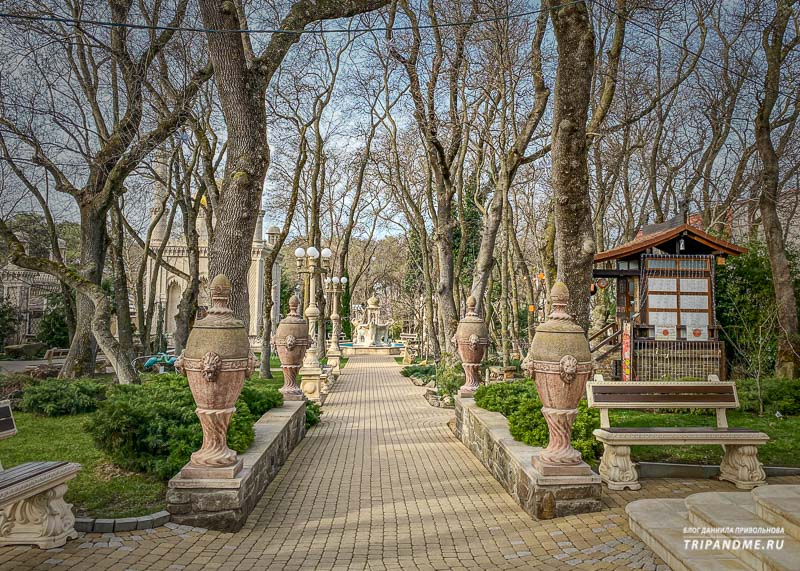 Старый парк в Кабардинке в конце января