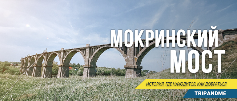 Заброшенный железнодорожный мост под Канашом