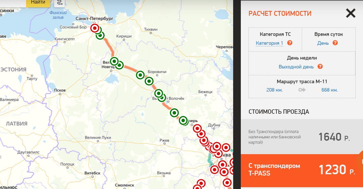 На сайте Т-пасс можно построить маршрут