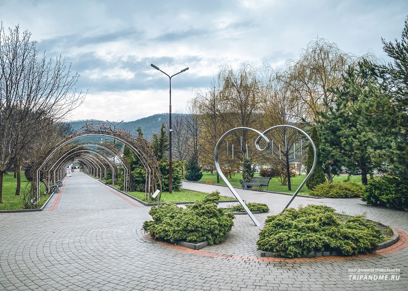 Парк в поселке Абра-Дюрсо