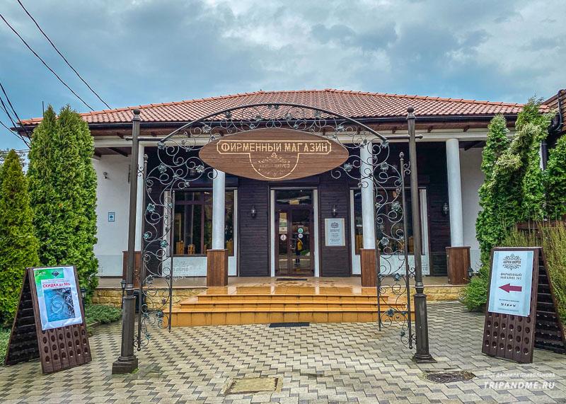 Фирменный магазин в Абрау-Дюрсо