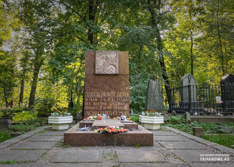 Памятник погибшим в годы войны детям