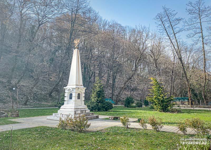 Памятник живой воде в Горячем Ключе