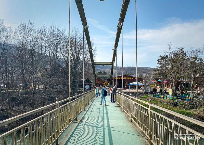 Мост Надежды Горячий Ключ