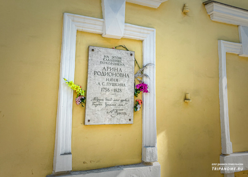 Могила няни Пушкина на кладбище не обозначена