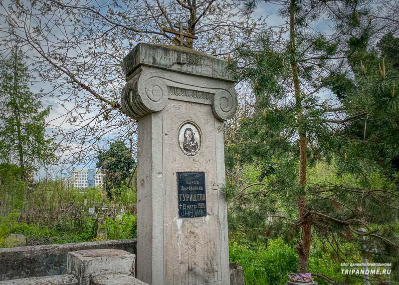 Фото на памятнике исцарапано