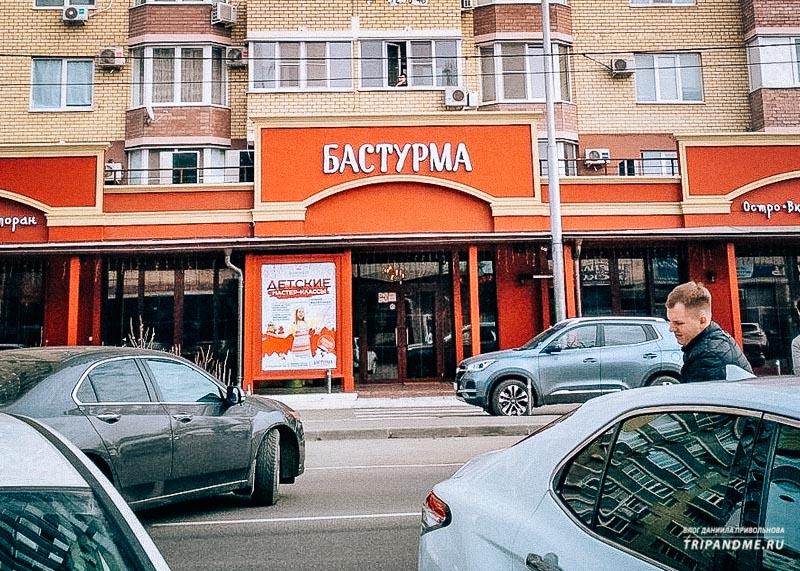 Этот ресторан в Краснодаре дорогой и пафосный