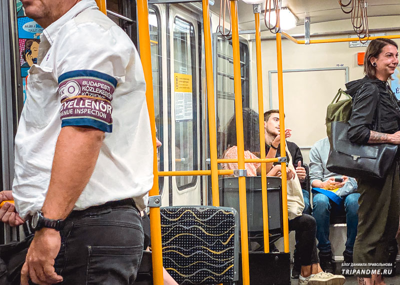 Контролер в метро Будапешта