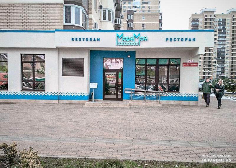 Рестораны Краснодара - лучшие из лучших