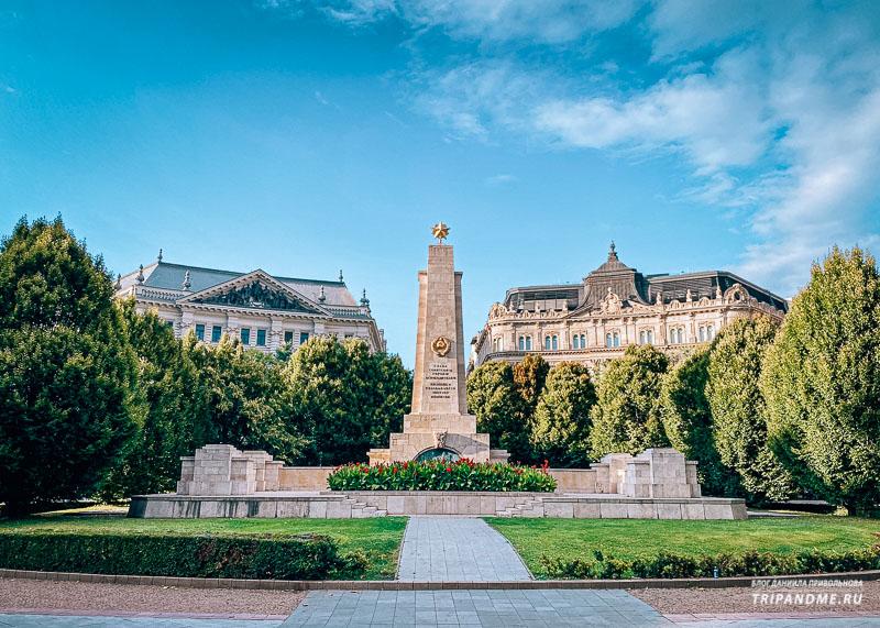 Памятник воинам-освободителям в Будапеште