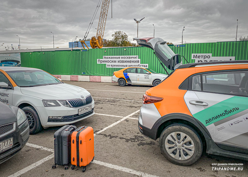 Парковка для каршеринга во Внуково