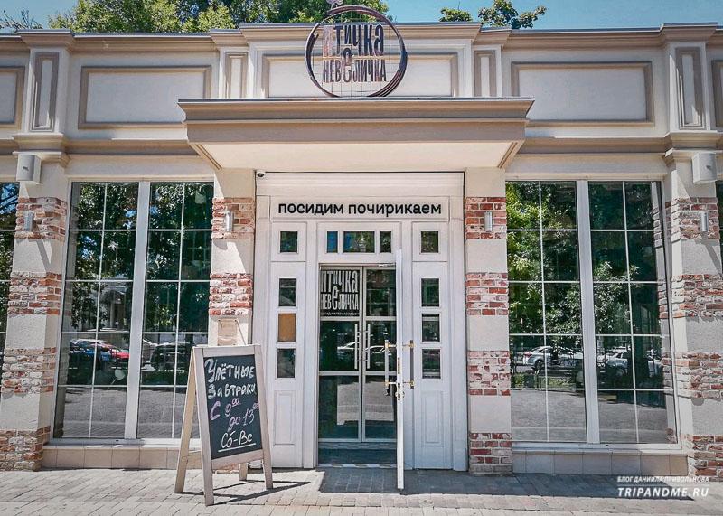 Лучше рестораны в центре города