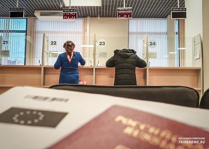 Подача документов в визовом центре VFS Global